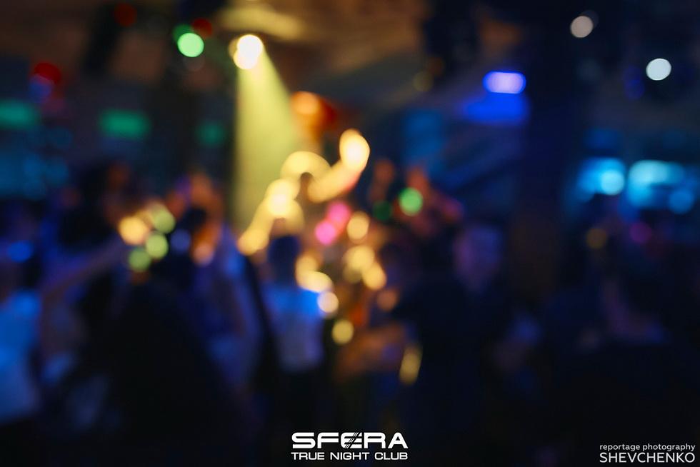 20 апреля в Sfera