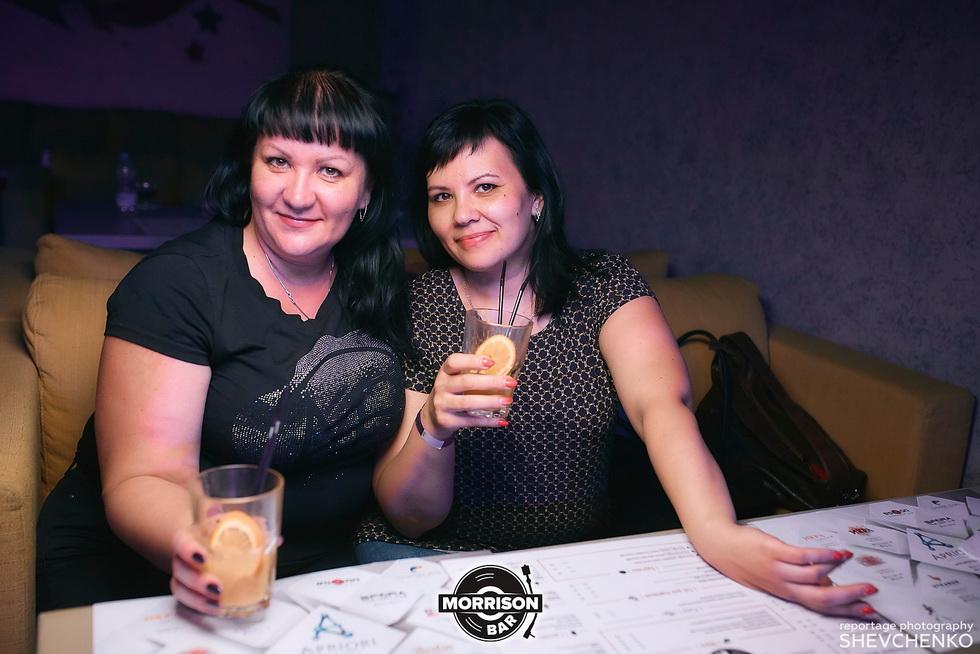7 июня в Morrison Bar
