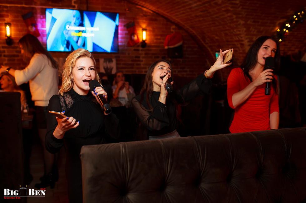 10-11 января 2020, Big Ben Karaoke Bar