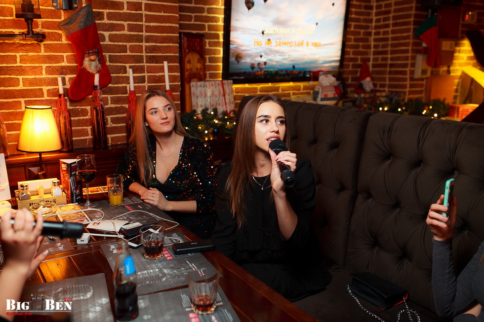 17-18 января 2020, Big Ben Karaoke Bar