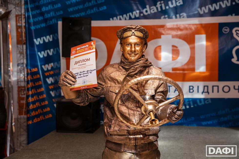 образ Адама Козлевича Призеры на V Всеукраинском фестивале уличного искусства