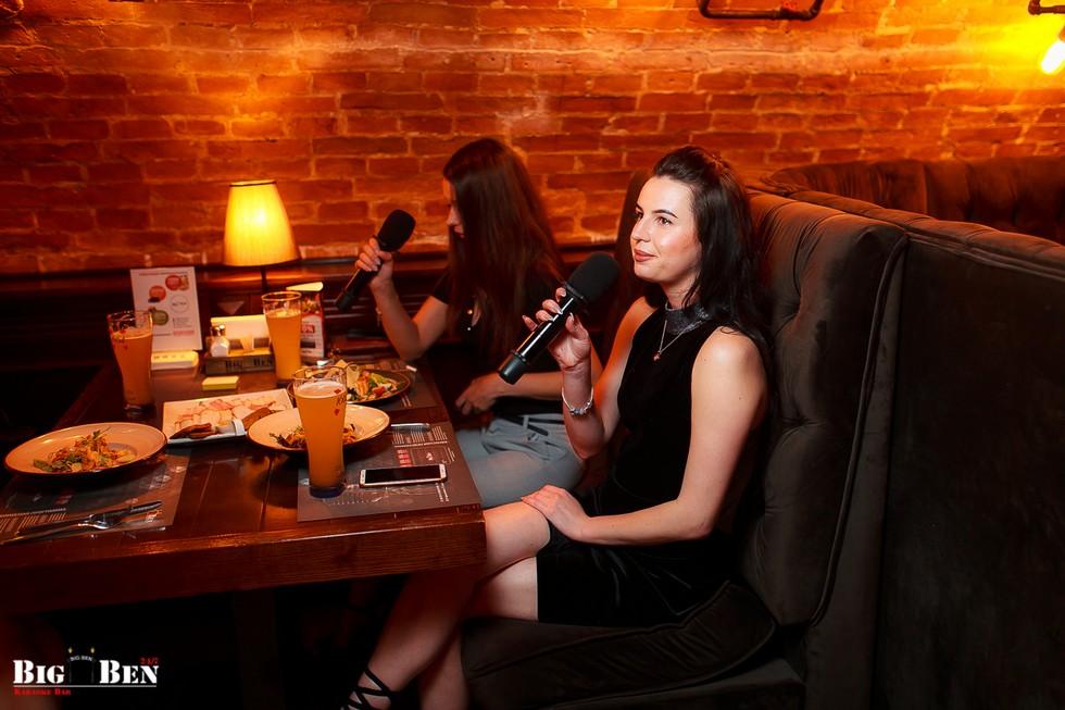 26-27 июня 2020, Big Ben Karaoke Bar