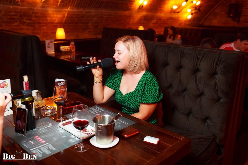 10-11 июля 2020, Big Ben Karaoke Bar