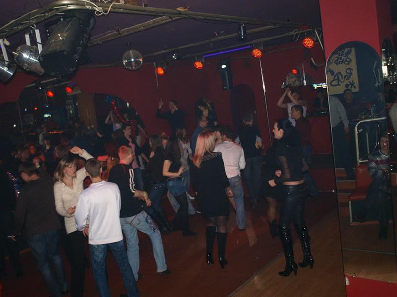 Ночные клубы на 7 марта благовещенск ночной клуб
