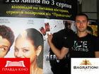 Победители викторины в Правда-кино