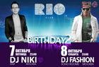7 октября в Rio Club