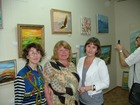 Выставка «Ветер странствий»