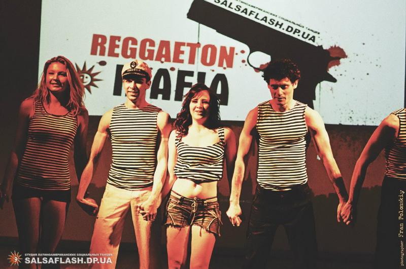 Salsa Mafia стиль Ретро!