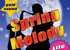 Spring Melody в ночном клубе Lexx