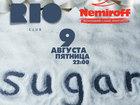 Sugar (RIO)