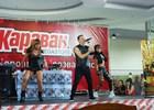 Хип-хоп батл шоу в ТРЦ Караван