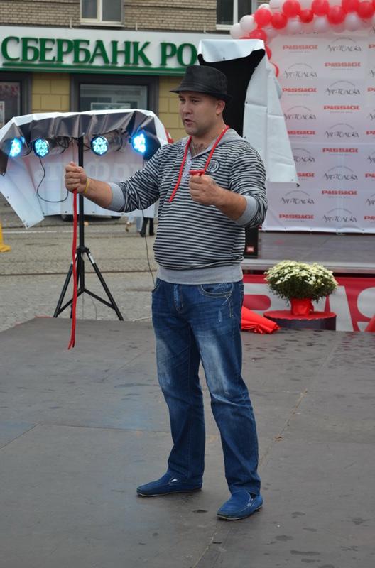 День города 2013 на Арт-Толоке (ч.1)