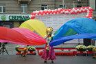 День города 2013 на Арт-Толоке (ч.2)