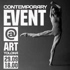 Концерт «Contemporary Event»
