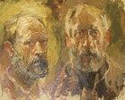 Открытие музея украинской живописи