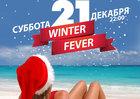 Winter Fever (RIO)