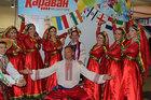 Первый Этно-Фестиваль Народов Мира в ТРЦ «Караван»