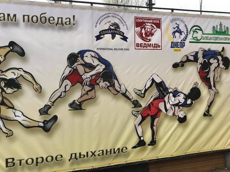 В Днепре открыли новый спортивный объект для занятий борьбой