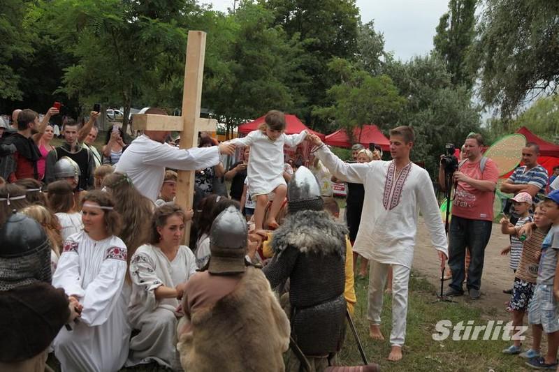 В Дніпрі відзначили 1030-річчя Хрещення Руси-України